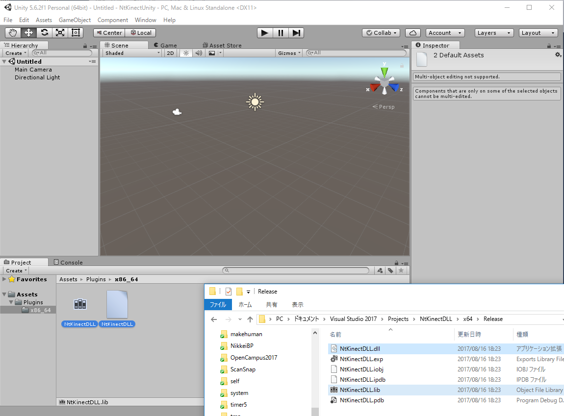 NtKinectDLL (DLL) and NtUnity (C# Wrapper) for NtKinect